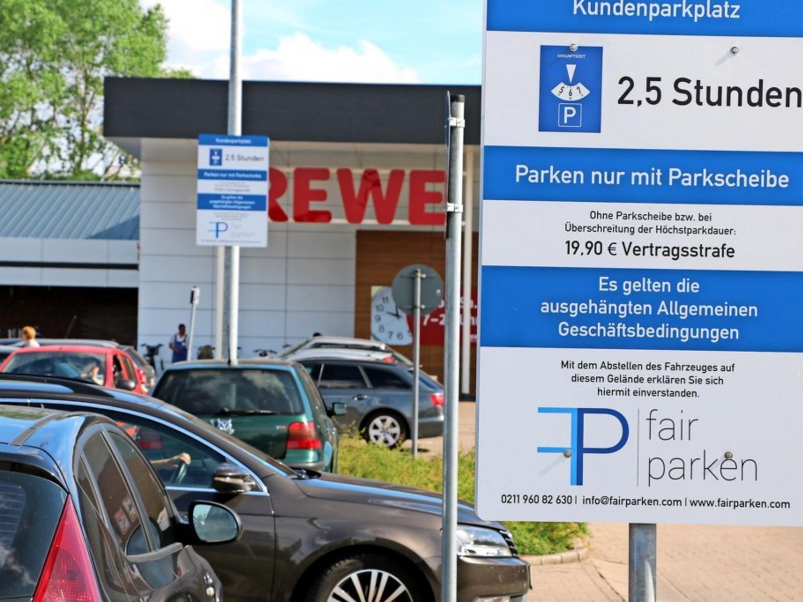Datenschutz Beschwerde Formular NRW
